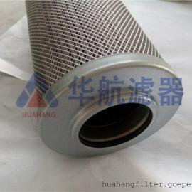 替代黎明滤芯 HX-160*10W液压油滤芯 过滤器滤芯