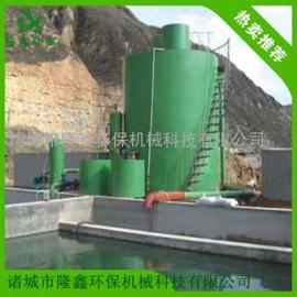 冶金废水处理设备 冶金污水处理设备价格