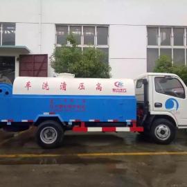 小型高压清洗车厂家销售价格
