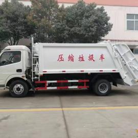 街道办事处垃圾配套转运车及垂直式垃圾压缩