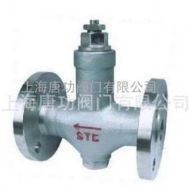 唐功STC 可调恒温式蒸汽疏水阀 T型直通蒸汽疏水阀 法兰