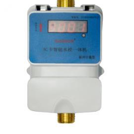 石家庄淋浴水控机价格|石家庄浴室节水控制器|石家庄水控机