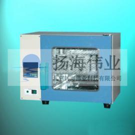 老化箱-老化试验箱-老化箱供应商