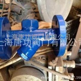 唐功 CS49H Y型热动力式圆盘式蒸汽疏水阀 圆盘式