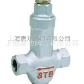 唐功STB 可调恒温式蒸汽疏水阀 T型丝扣蒸汽疏水阀 丝扣
