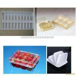 PVC鸡蛋托盘吸塑机 上海骏精赛厂家有薄片吸塑机现货