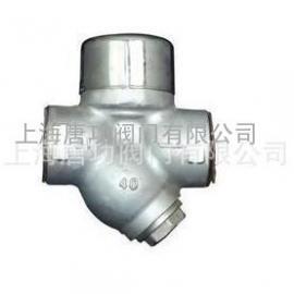 唐功CS19Y型热动力圆盘式蒸汽疏水阀 圆盘式丝扣蒸汽