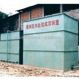 肉类加工生猪屠宰废水处理污水澄清设备