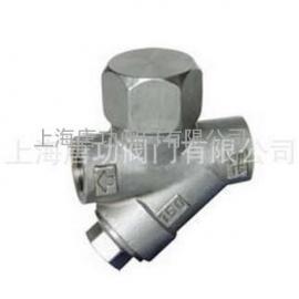 唐功TD42热动力圆盘式蒸汽疏水阀 圆盘式疏水阀 高压