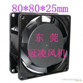 热销8025商用电磁炉 全铜耐高温散热电扇AC220V