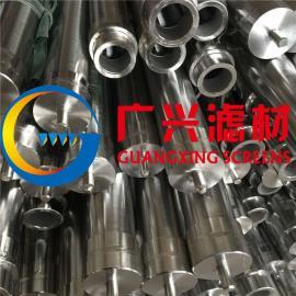 炼油厂专用滤网,不锈钢304滤芯