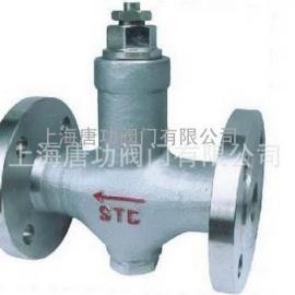 唐功STC可调恒温式波纹管式蒸汽疏水阀 T型蒸汽疏水阀