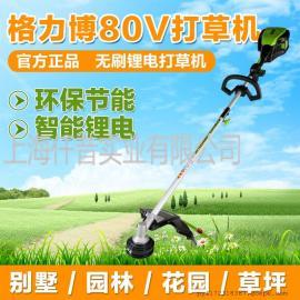 格力博80V 锂电池充电割草机 打草机 割灌机 草坪修剪机
