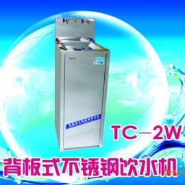 天纯1开1温背板式不锈钢饮水机节能型2W学校工厂办公直饮机厂家批