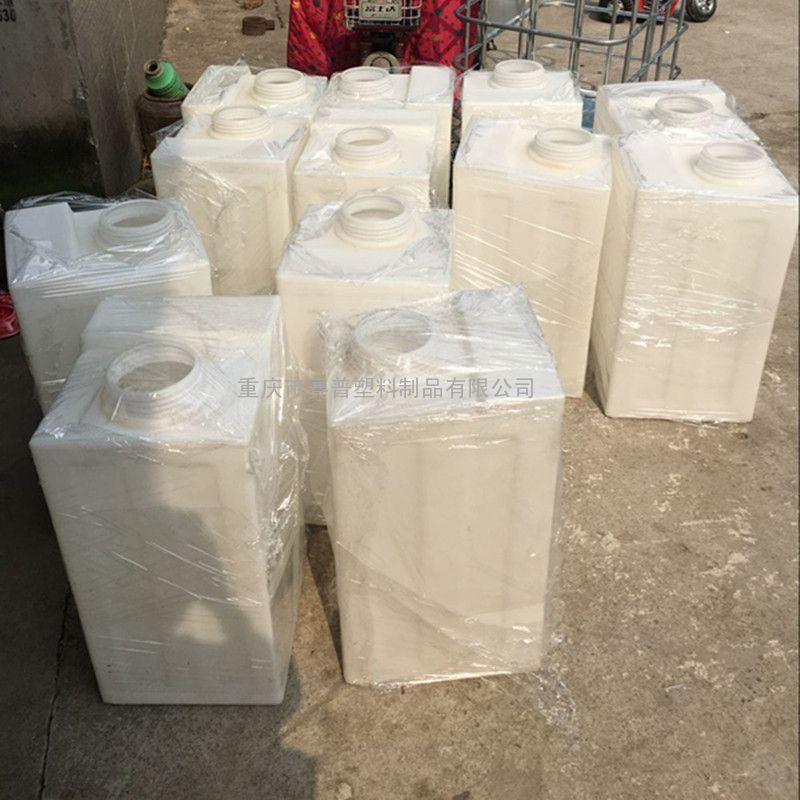 方形药剂桶 四川方形溶药桶 200L方药箱量大从优