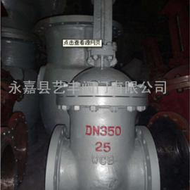Z41H-100C高压重型闸阀生产厂家