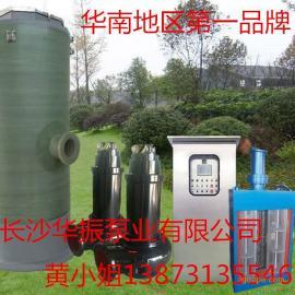 玻璃钢预制泵站地埋式污水泵站
