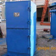 PL型系列单机除尘器/河北单机除尘器厂家
