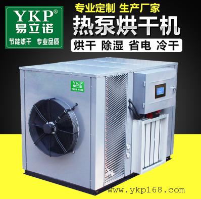 2017新型红枣烘干机广州易科厂家