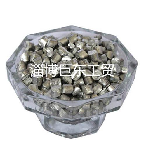 巨东金属镁片|抗氧化抑菌净水滤料|弱碱性富氢材料金属片