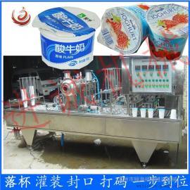 小产能绿豆沙冰灌装封口机 绿豆沙冰机生产线