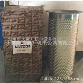 北京富达油气分离器2205406512 LU75空压机维修保养配件
