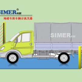 地磅检测车辆分离 江苏安全光栅质量 江苏车辆分离光栅厂家