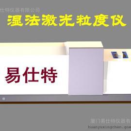 检测烧结燃料粒度的仪器 燃料激光粒度分析仪