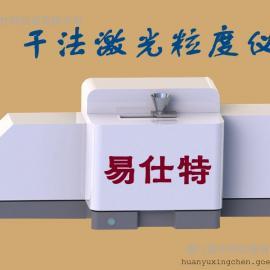 水泥激光粒度分析仪的应用及优势,江苏激光粒度仪