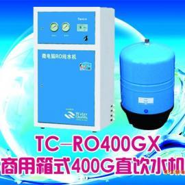 天纯净水器商用箱式RO直饮水机300GX学校办公工厂净水机