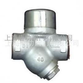 唐功CS19W Y型热动力式圆盘式蒸汽疏水阀 Y型丝扣蒸汽