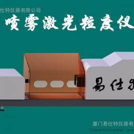润滑剂激光粒度分析仪