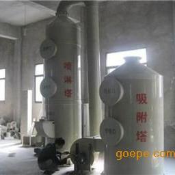 PP酸雾净化塔 供应废气处理设备 尾气吸收净化 喷淋塔 高效喷淋塔