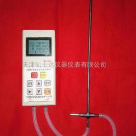 K0603便携式皮托管风速风压测量仪