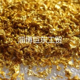 食品级KDF净水滤料|铜锌合金KDF环保材料|除重金属