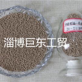 分解甲醛�S锰沾汕�|耐高�靥畛浜E菔��{米�V晶|高效祛甲醛