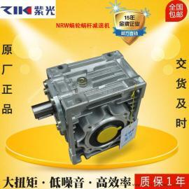 紫光减速机/清华紫光减速机厂家
