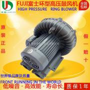 厂家批发直销fuji富士环形高压鼓风机富士环形鼓风机报价