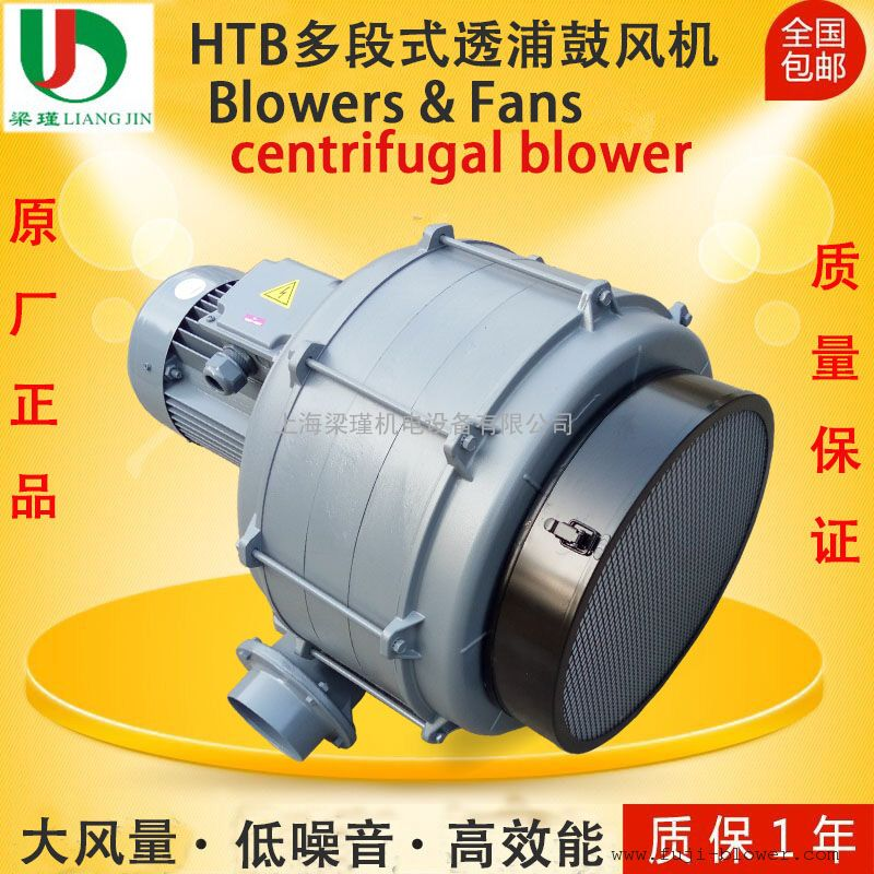 全风多段式HTB125-1005化纤设备专用鼓风机报价