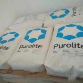 英国漂莱特树脂C100EDL 混床/除盐/软化树脂
