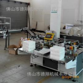 佛山软抽纸包装机_抽纸包装机械设备