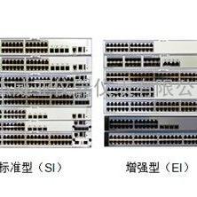 S5700 系列全千兆企业交换机