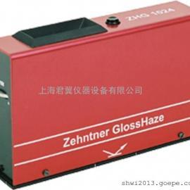 瑞士杰恩尔zehntner ZGH1024雾光反射度计