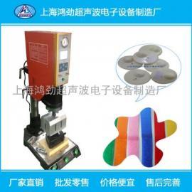 魔术帖焊接机|报警器焊接机|塑料焊接设备