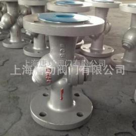 唐功CS49H-150LB Y型热动力式圆盘式蒸汽疏水阀