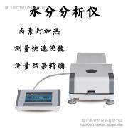 易仕特塑料水分测量仪,塑料水分仪