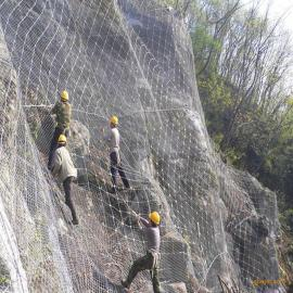 SNS柔性防护网,SNS边坡防护网生产厂家
