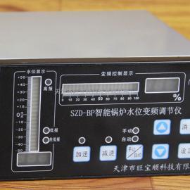 SZD-BP锅炉水位变频控制器