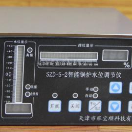 SZD-S-2(4)智能锅炉水位调节器