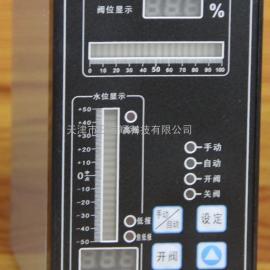 SZD-S-4锅炉水位调节仪